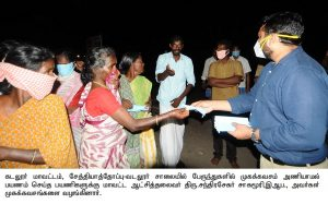 District Collector Inspection in Buses