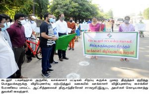 District Collector raised voter awareness