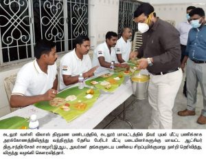 District Collector Feasted for National Disaster Rescue Troops