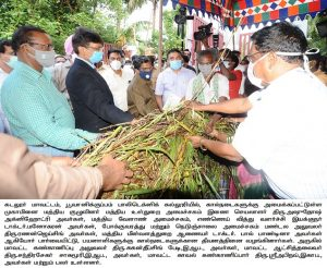 Central Team inspected damage caused by Nivar Storm