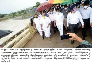 Monitoring Officer and Industrial Minister inspection
