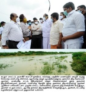 Review Meeting with Officers on restoration works
