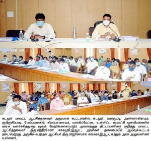 Review meeting on development projects