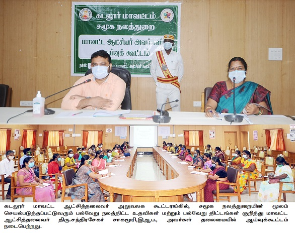 Review Meeting on projects being implemented by the Social Welfare Office
