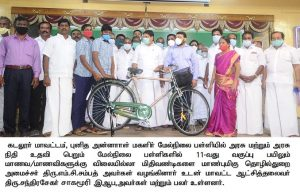 free bicycles to school children