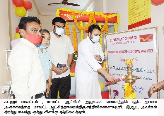 Opening Ceremony of a New Sub Post Office