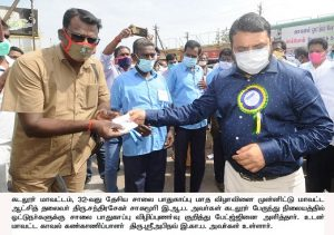 National Road Safety
