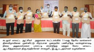 11th National Voters Day