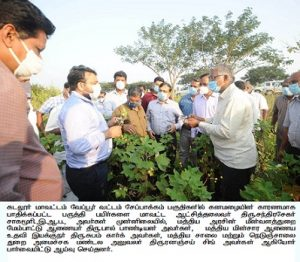 Central Committee inspected the crop damage
