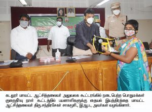 Public Grievance Day Meeting