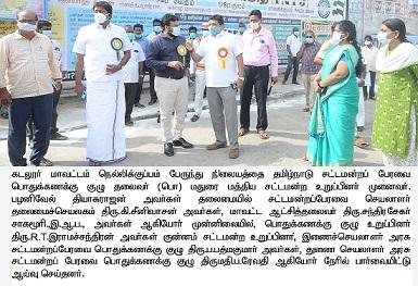 Tamil Nadu Legislative Assembly Public Accounts Committee Inspection