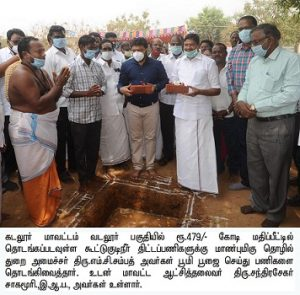 Opening Ceremony for the Joint Drinking Water Project