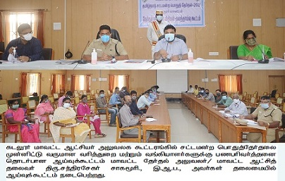 Meeting with Income tax Officers and Bankers
