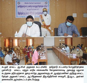Consultative Election Meeting