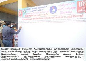 Awareness vehicle on Election