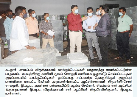 Various Election awareness programs by District Collector