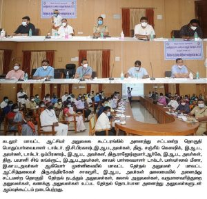 Review Meeting with all Assembly Constituency Officers