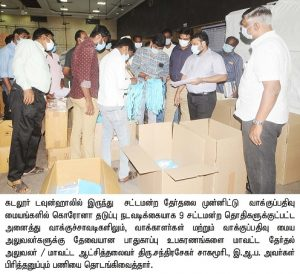 Sending Safety Equipment to polling booths