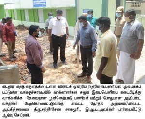 Inspection at the Counting Center for Cuddalore