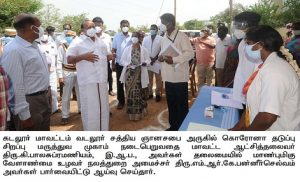 Inspection of Medical Camps