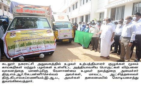 Launch of Vegetables and Fruits Distribution Vehicle