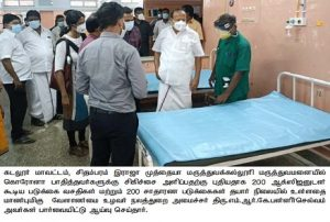 Muthiah Inspection in Medical College Hospital.
