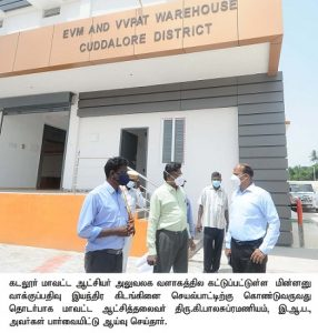 Inspection in Electronic Voting Machinery Warehouse