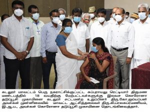 inauguration of Vaccination Camp by District Collector