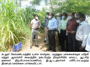 District Collector initiated one-day training for farmers