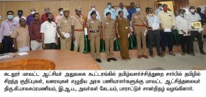 Shield and Appreciation to the Government Employees