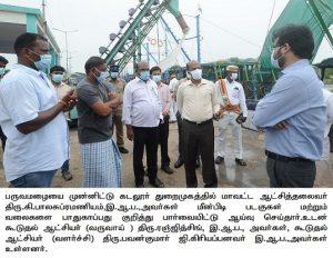 Inspection on Security Measures in Beach Coastal Areas