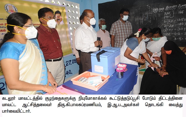 District Collector initiated Joint Vaccination Program