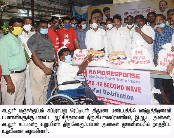 distributed welfare assistance to the disabled