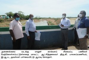 Inspection on Project Works