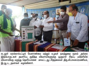 Training for farmers on organic inputs production