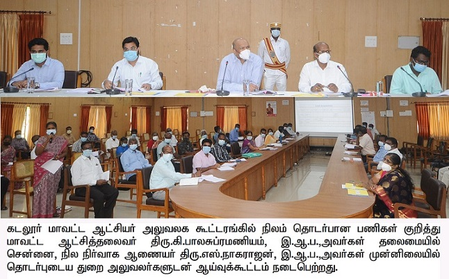 Review Meeting on Land related Works