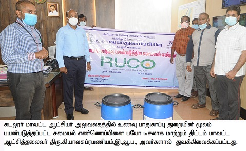 Project to convert used cooking oil into Biodiesel