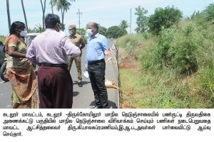 Inspection of State Highway Works