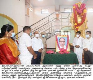 paid homage to the statue of Mr.S.S.Ramasamy Padaiyachiyar