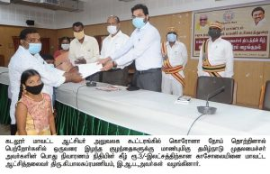 Welfare Assistance to Beneficiaries