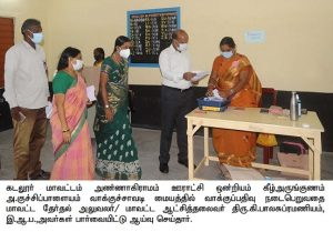 Collector Inspection at Polling Centers