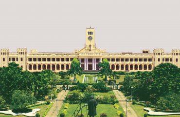 Annamalai University Chidambaram