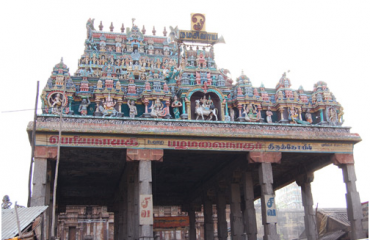 Virudhachalam kovil enterance
