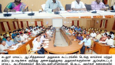 Collector conducting Dengue Review meeting