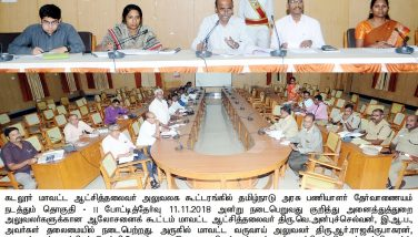 Group_II TNPSC Meeting