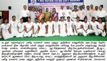 Function National Voters Day