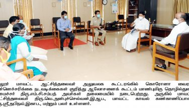Minister Neeting