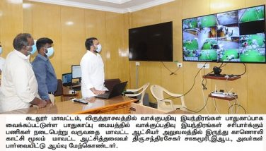 Inspection through video conference in virudhachalam voting machine warehouse