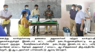 Second Phase Election Training