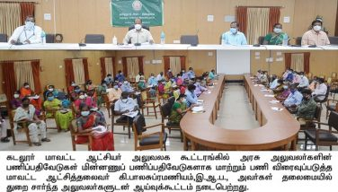 Meeting on updation of SR